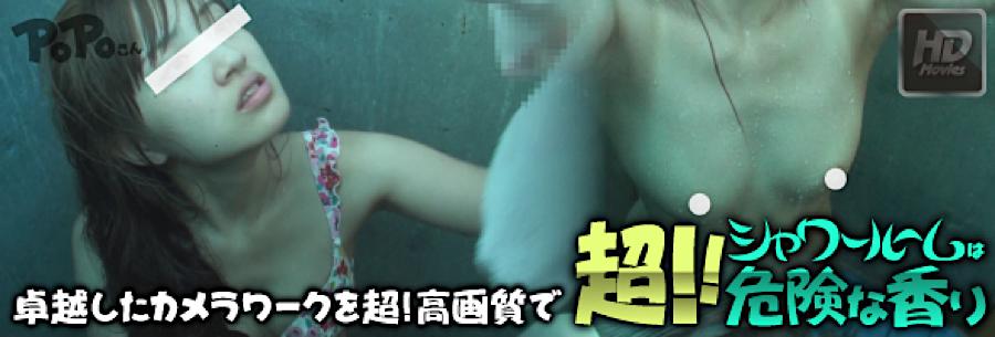 無修正エロ動画|シャワールームは超!!危険な香り|無毛まんこ