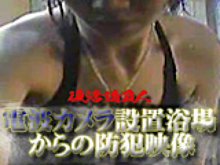 無修正エロ動画|電波カメラ設置浴場からの防HAN映像|おまんこ無修正