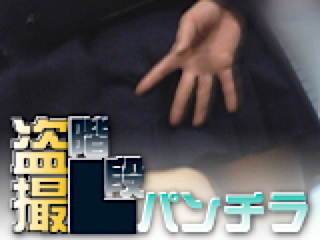 無修正エロ動画|追い撮り!!階段パンチラ|オマンコ