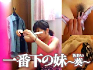 無修正エロ動画|一番下の~葵~|おまんこ