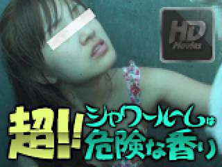 無修正エロ動画|シャワールームは超!!危険な香り|パイパンオマンコ