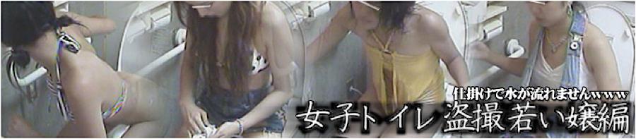 無修正エロ動画|女子トイレ盗撮若い嬢編|無毛まんこ