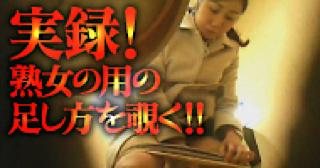 無修正エロ動画|★独占入手 従順M黒ギャル介護師25歳|マンコ無毛