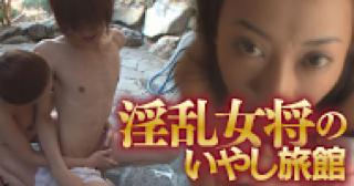 無修正エロ動画|★お金で買われた女 22歳ゆか|パイパンオマンコ