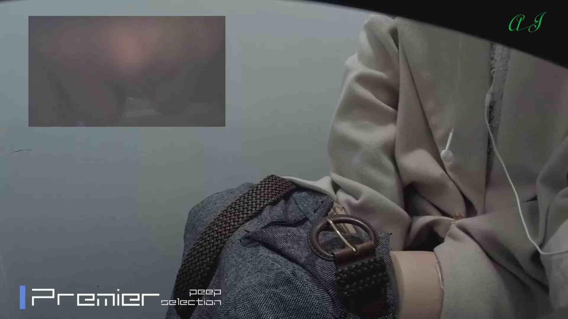無修正エロ動画|有名大学女性洗面所 vol.78|怪盗ジョーカー