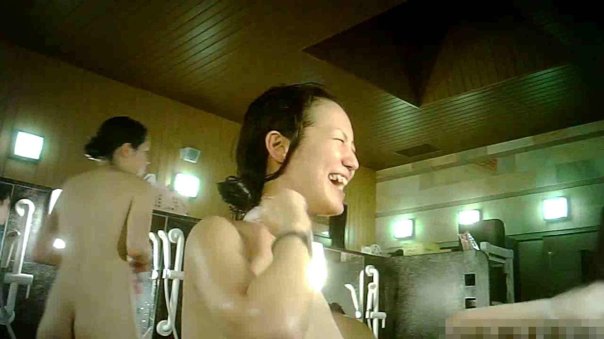 無修正エロ動画 No.2 洗い場!!小学校からの仲良しといった普通な感じが高評価 怪盗ジョーカー
