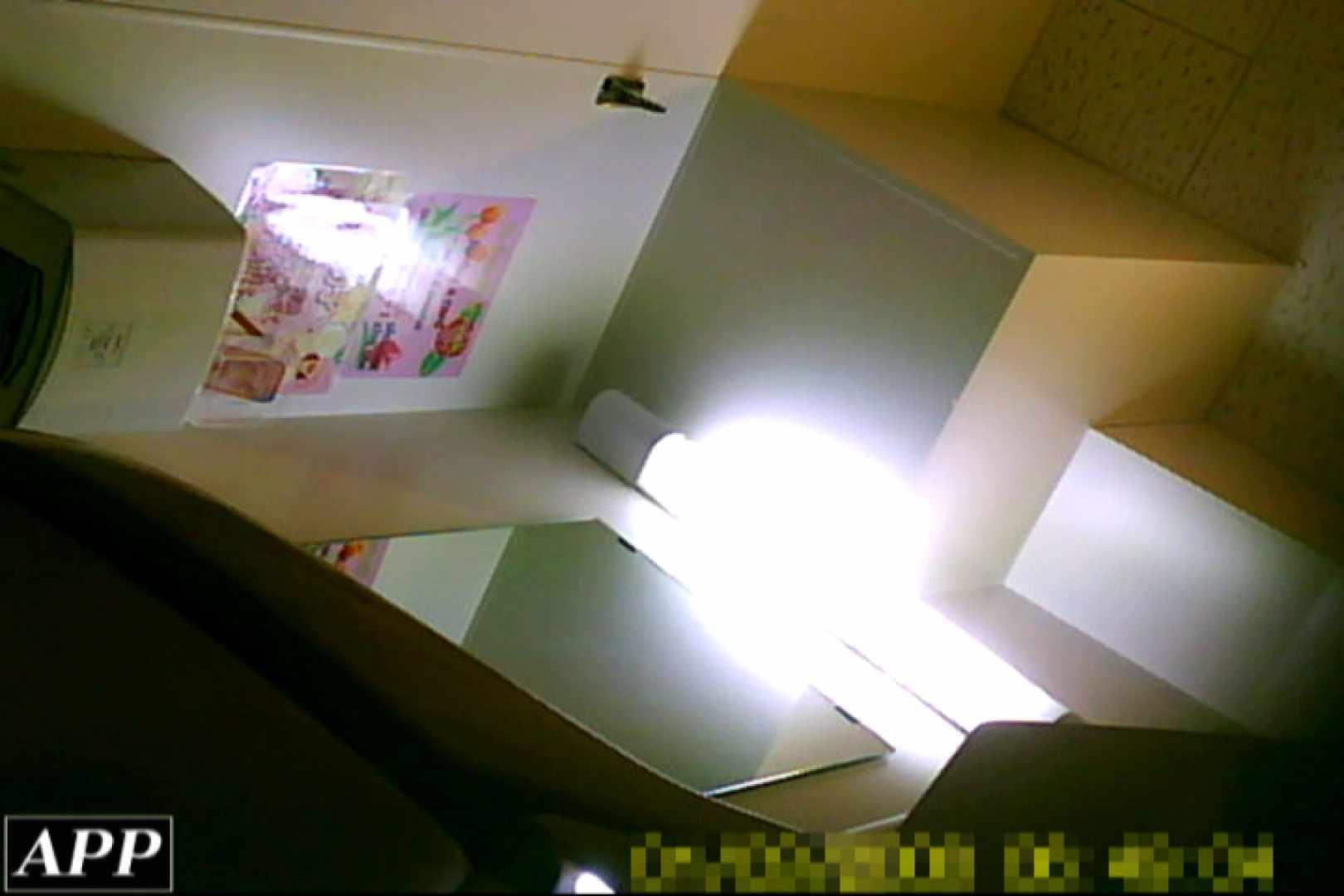 無修正エロ動画|3視点洗面所 vol.122|怪盗ジョーカー