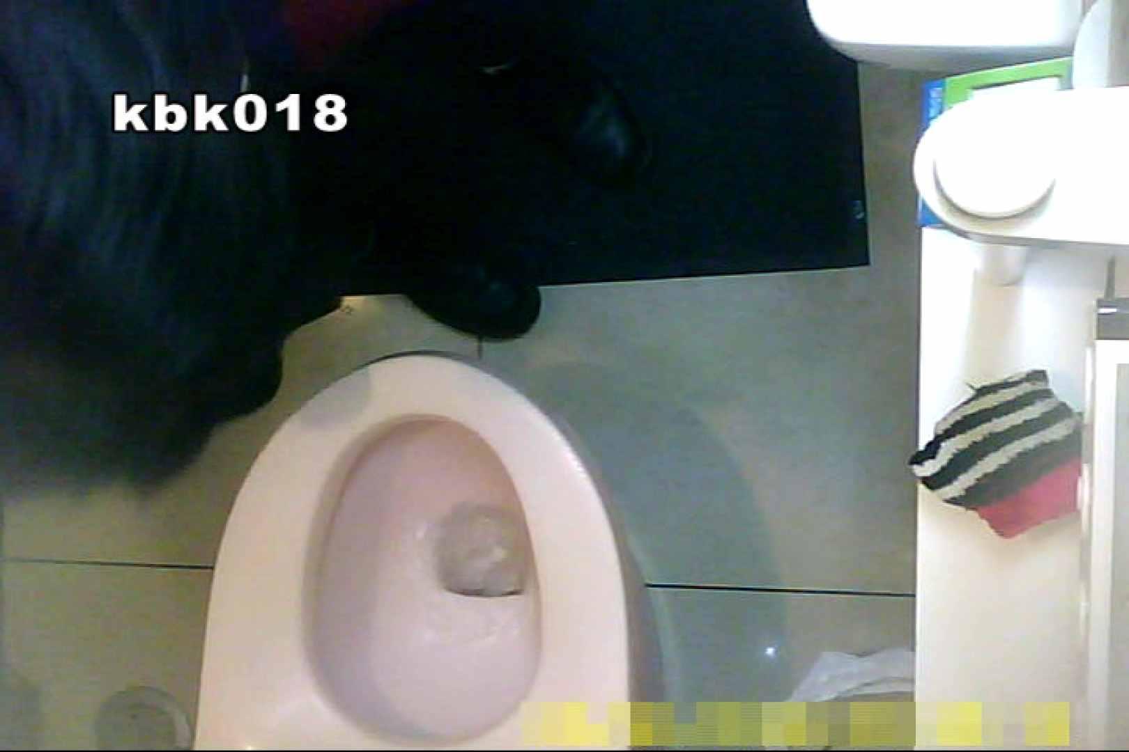 無修正エロ動画|大切なことなので違う角度から2度眺めてみた vol.018|怪盗ジョーカー