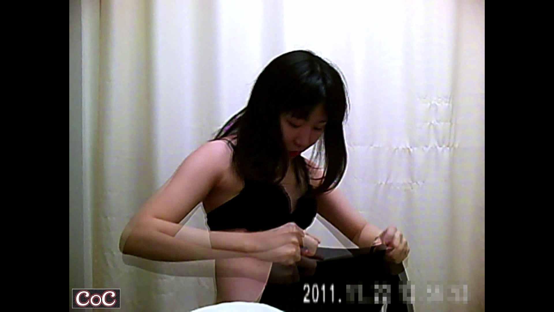 無修正エロ動画|元医者による反抗 更衣室地獄絵巻 vol.196|怪盗ジョーカー