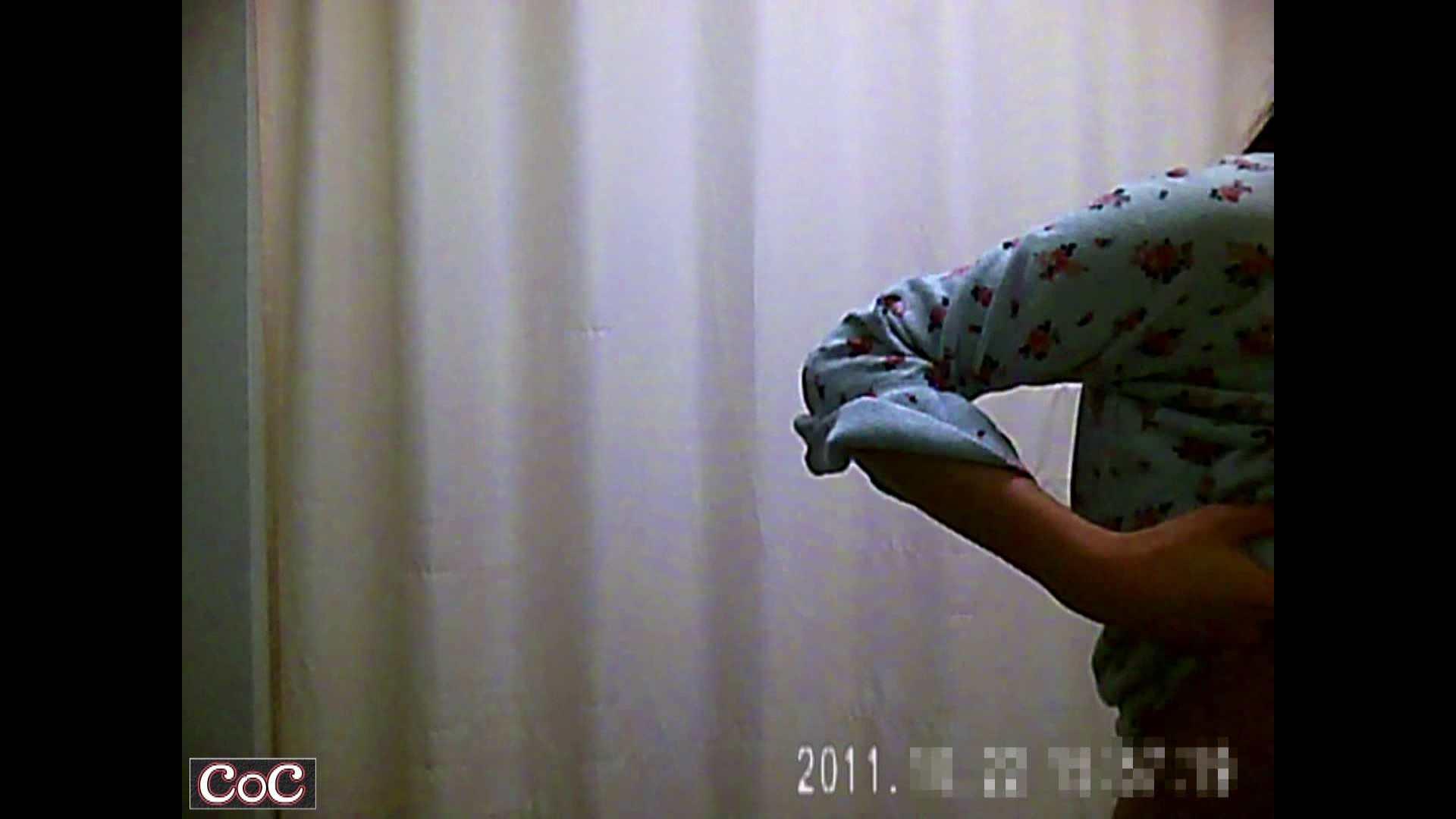 無修正エロ動画|元医者による反抗 更衣室地獄絵巻 vol.228|怪盗ジョーカー