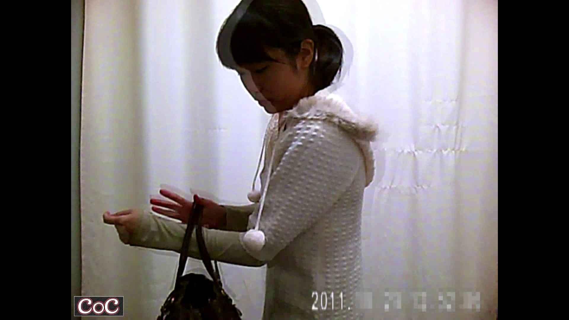 無修正エロ動画|元医者による反抗 更衣室地獄絵巻 vol.226|怪盗ジョーカー
