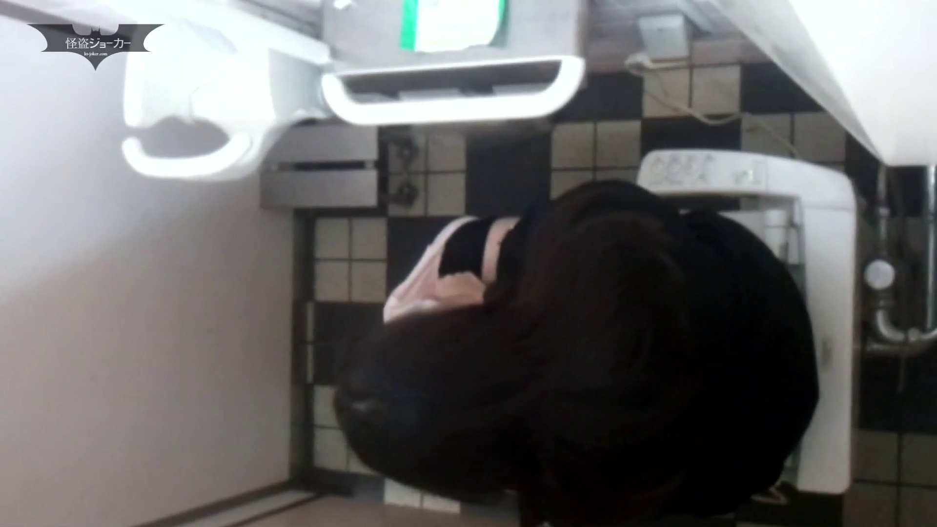無修正エロ動画|化粧室絵巻 駅舎編 VOL.14 銀河さんおススメ「2」です。|怪盗ジョーカー