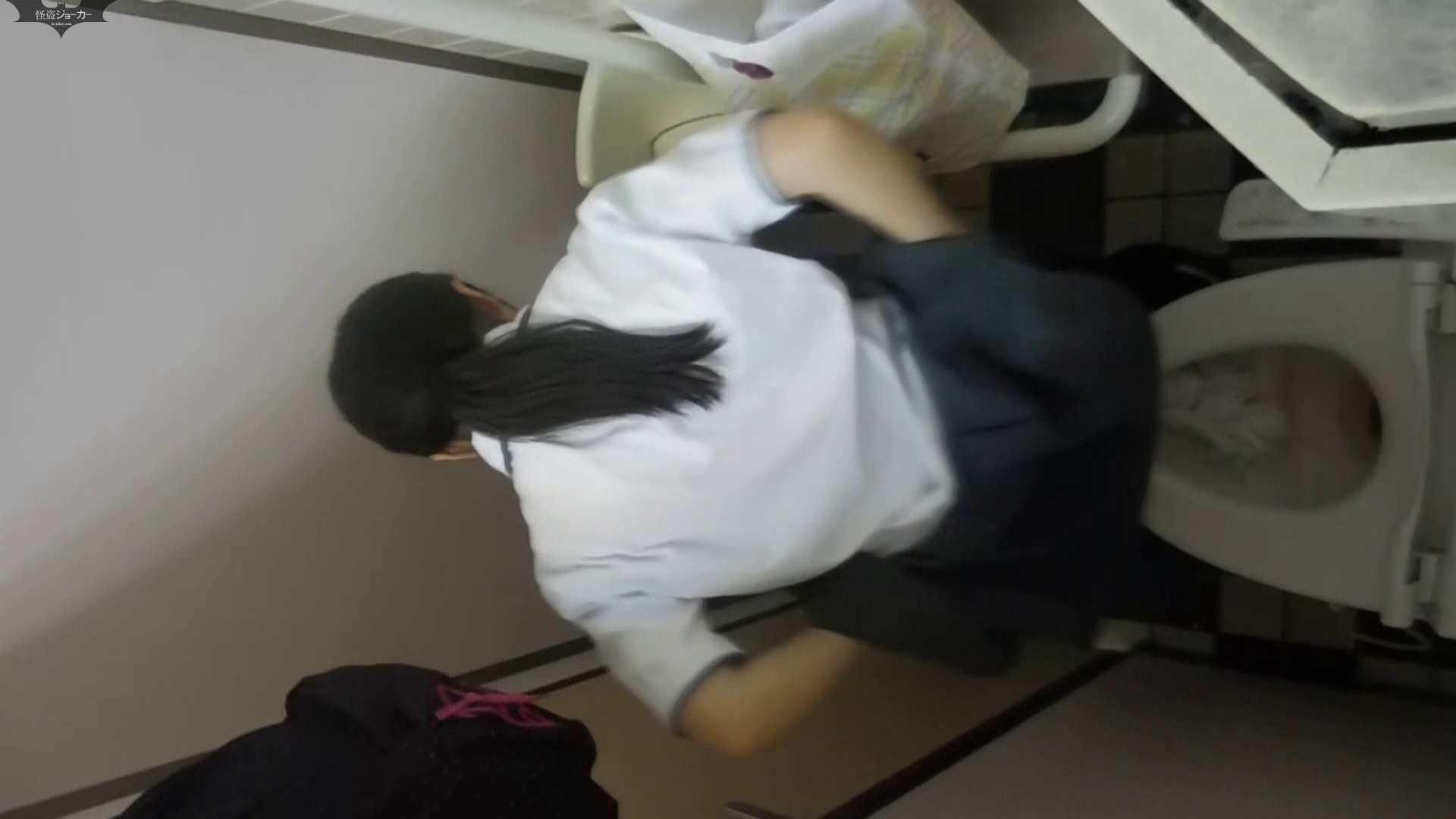 無修正エロ動画|化粧室絵巻 駅舎編 VOL.25|怪盗ジョーカー