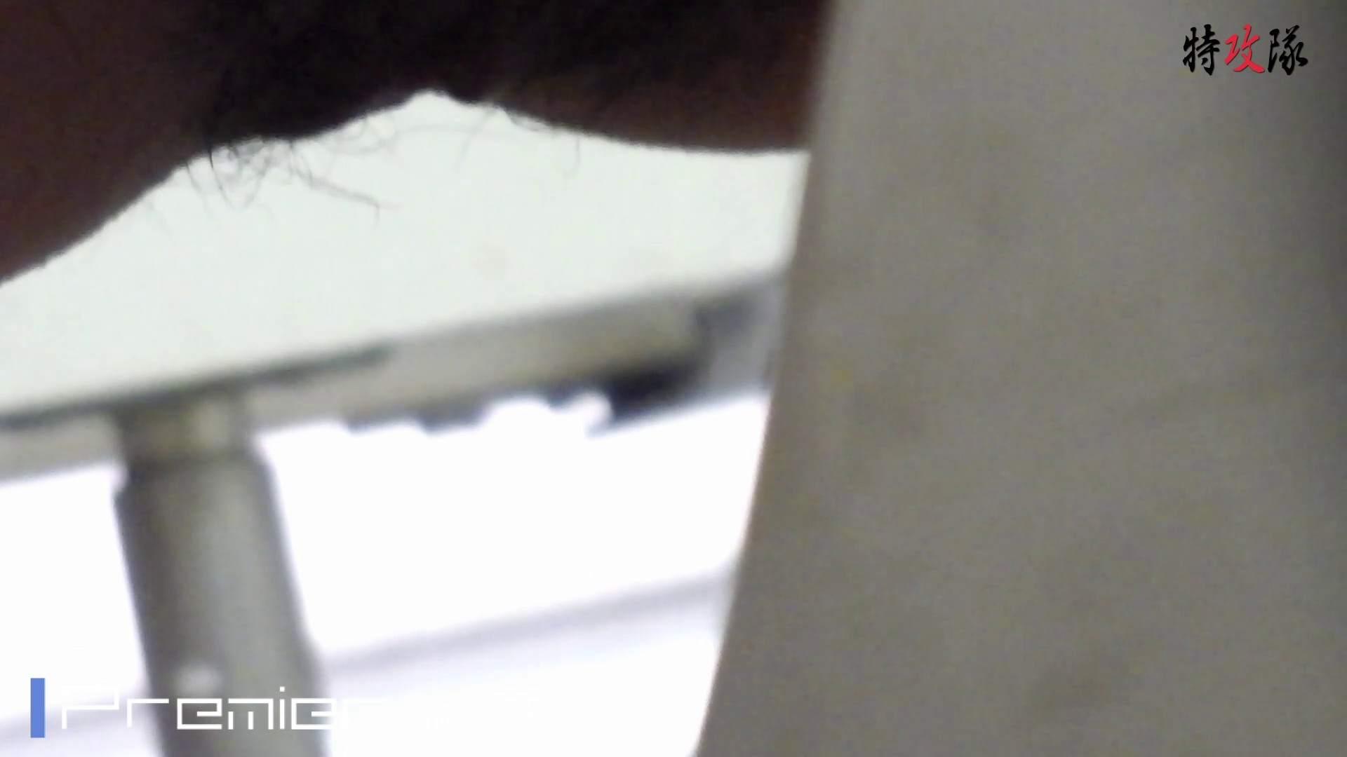 無修正エロ動画|幻 07 彼女の長時間「大」|怪盗ジョーカー