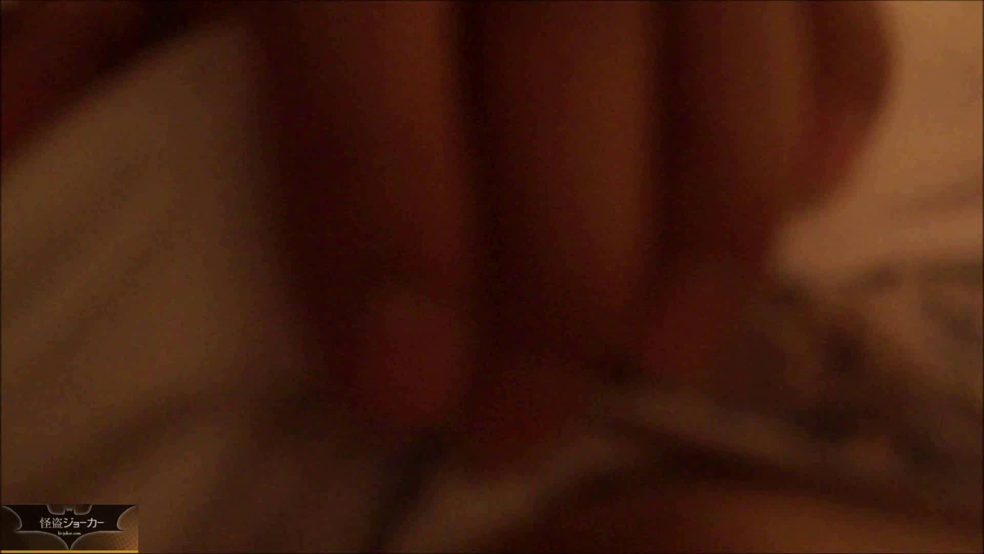 無修正エロ動画|vol.4【白衣の天使23歳】☆のりこちゃん☆ホテルお持ち帰り。朦朧のまま感じて|怪盗ジョーカー