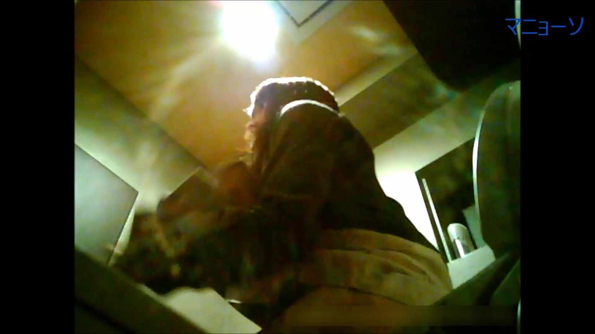 無修正エロ動画|トイレでひと肌脱いでもらいました (JD編)Vol.01|怪盗ジョーカー