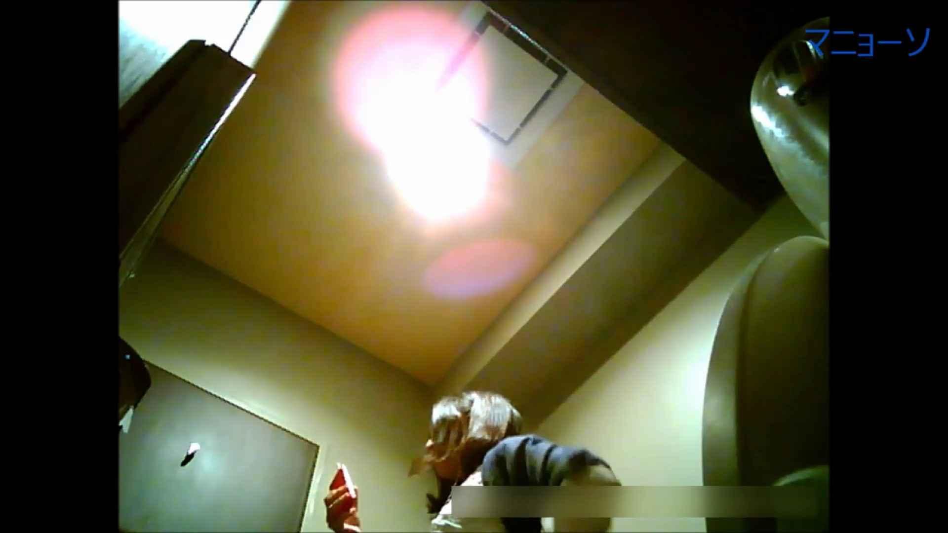 無修正エロ動画 トイレでひと肌脱いでもらいました (JD編)Vol.02 怪盗ジョーカー