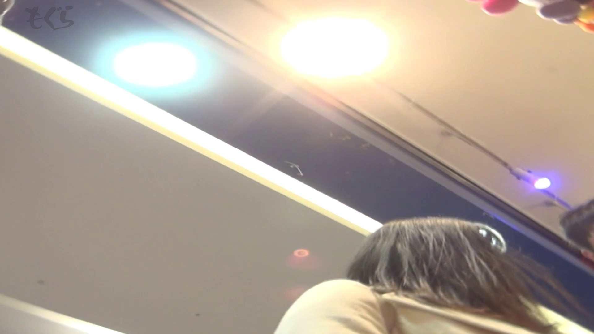 無修正エロ動画|隣からNo8黒髪清楚系のムッチリ美女|怪盗ジョーカー