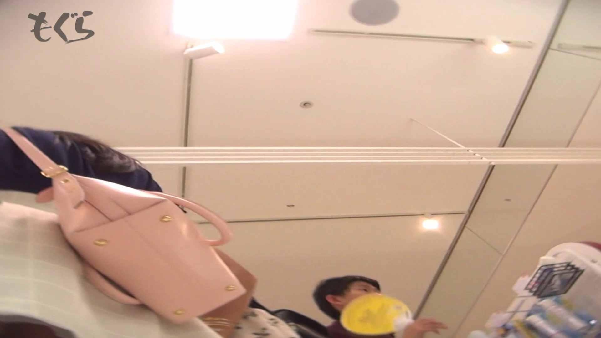 無修正エロ動画|隣からNo25 美女のグイッと食込み!!|怪盗ジョーカー