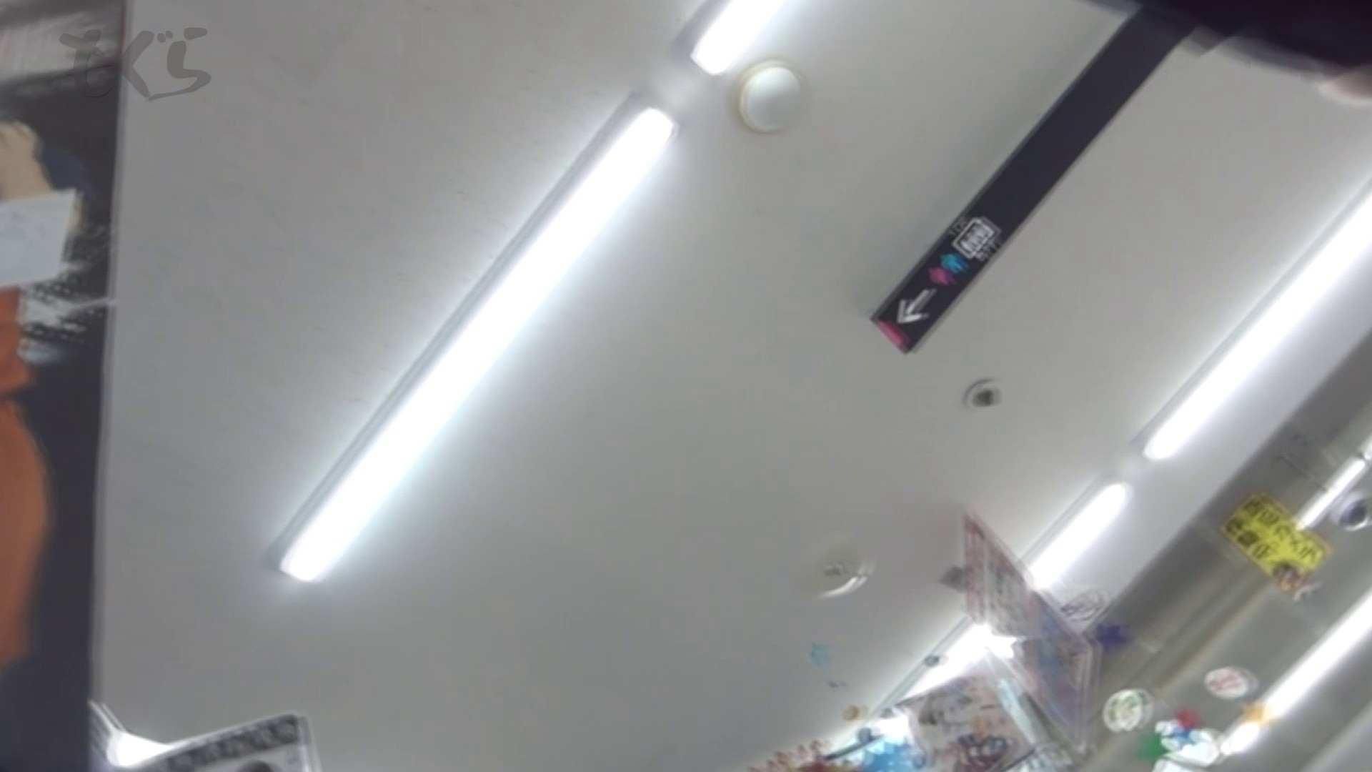 無修正エロ動画|隣からNo30 パンストから覗くパンツ!!エロいです。|怪盗ジョーカー