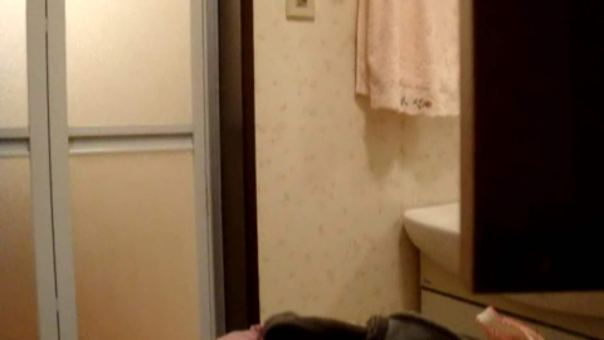 無修正エロ動画|vol.8 まどかの入浴、完全にバレたと思いました。|怪盗ジョーカー