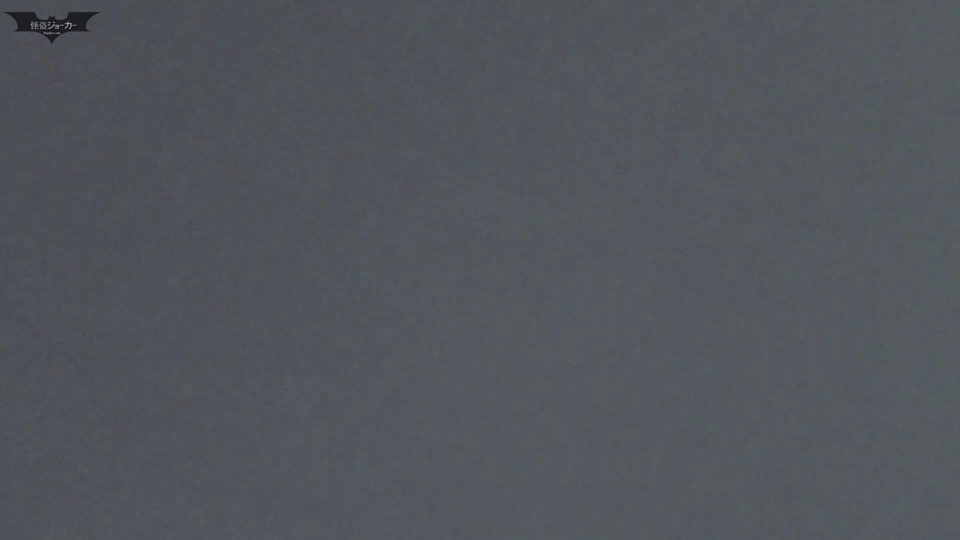無修正エロ動画 なんだこれ!! Vol.03 凄っいです!大勢きちゃいました。 怪盗ジョーカー