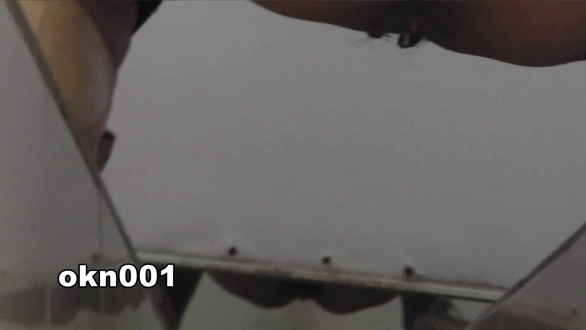 無修正エロ動画|下からノゾム vol.001 下から攻める!|怪盗ジョーカー