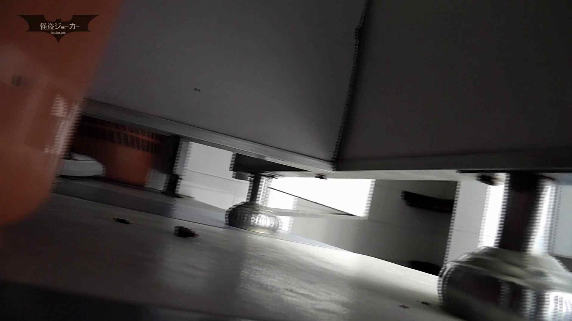 無修正エロ動画|下からノゾム vol.032 走って追跡、そして、カメラ見られ大ピンチ|怪盗ジョーカー