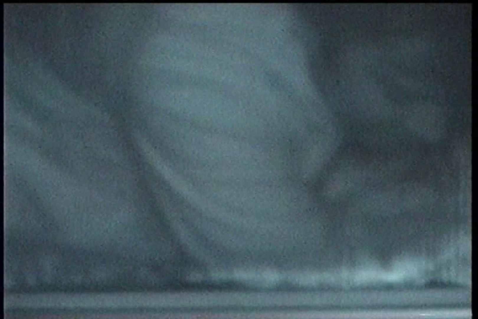 無修正エロ動画 「充血監督」さんの深夜の運動会!! vol.206 怪盗ジョーカー