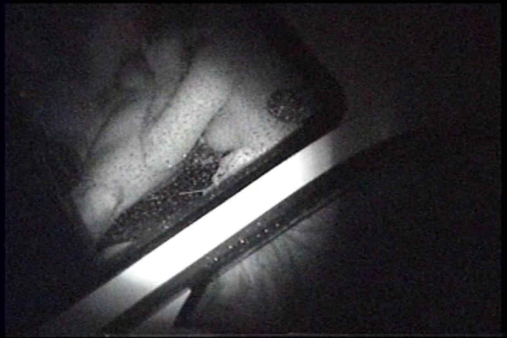 無修正エロ動画|「充血監督」さんの深夜の運動会!! vol.243|怪盗ジョーカー