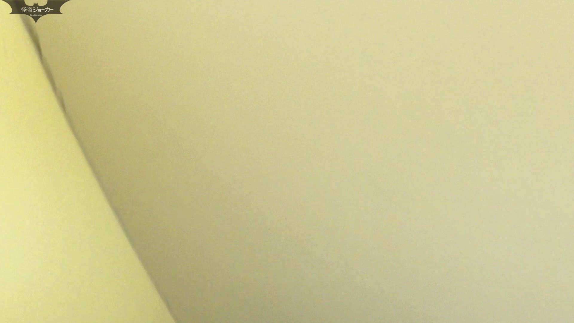 無修正エロ動画|至近距離洗面所 Vol.04 GALに学服お顔もばっちり!!|怪盗ジョーカー