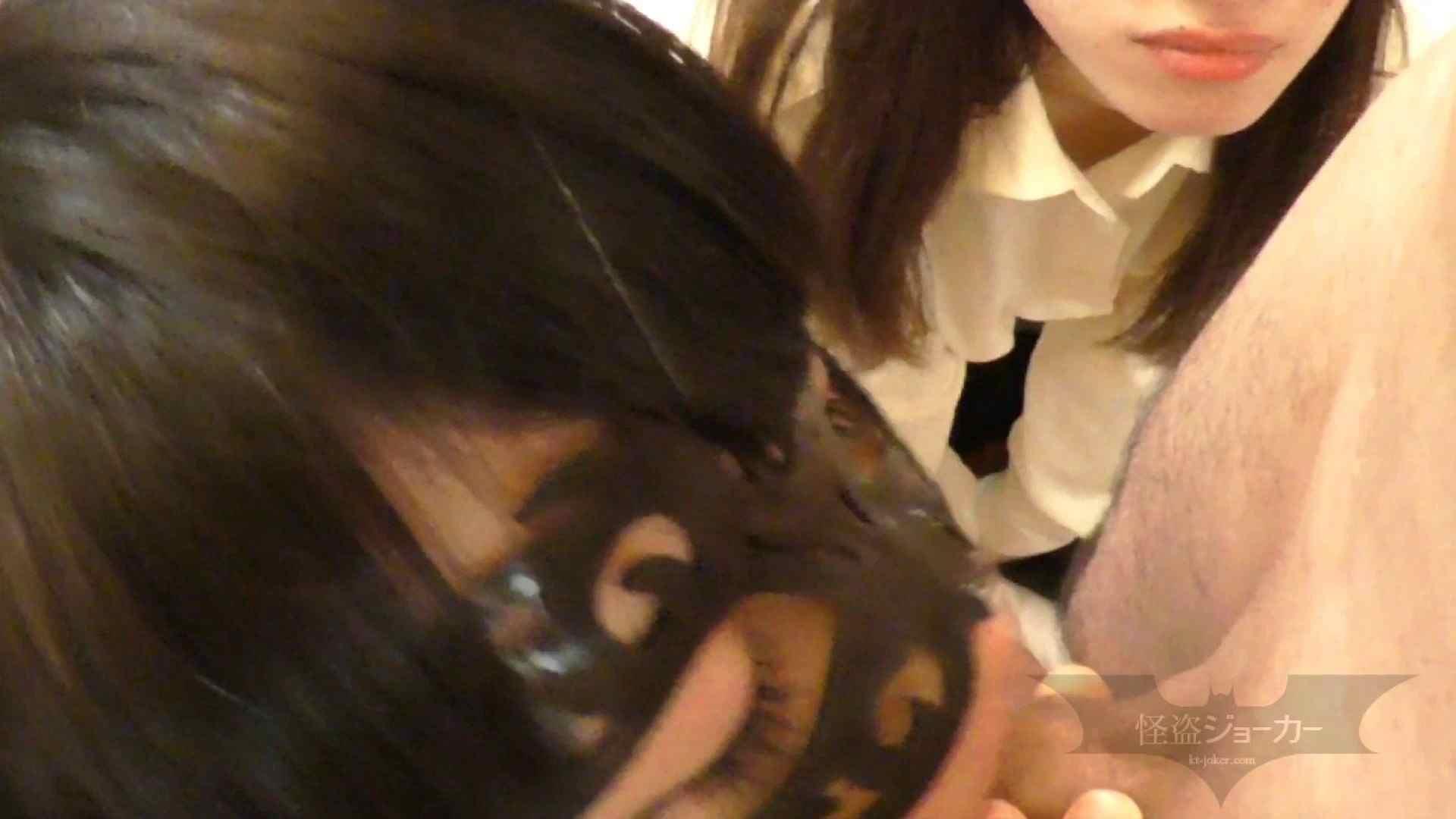 無修正エロ動画|パンツを売る女 Vol.16 2人のSEIFUKUが1本の棒にしゃぶりついてます|怪盗ジョーカー