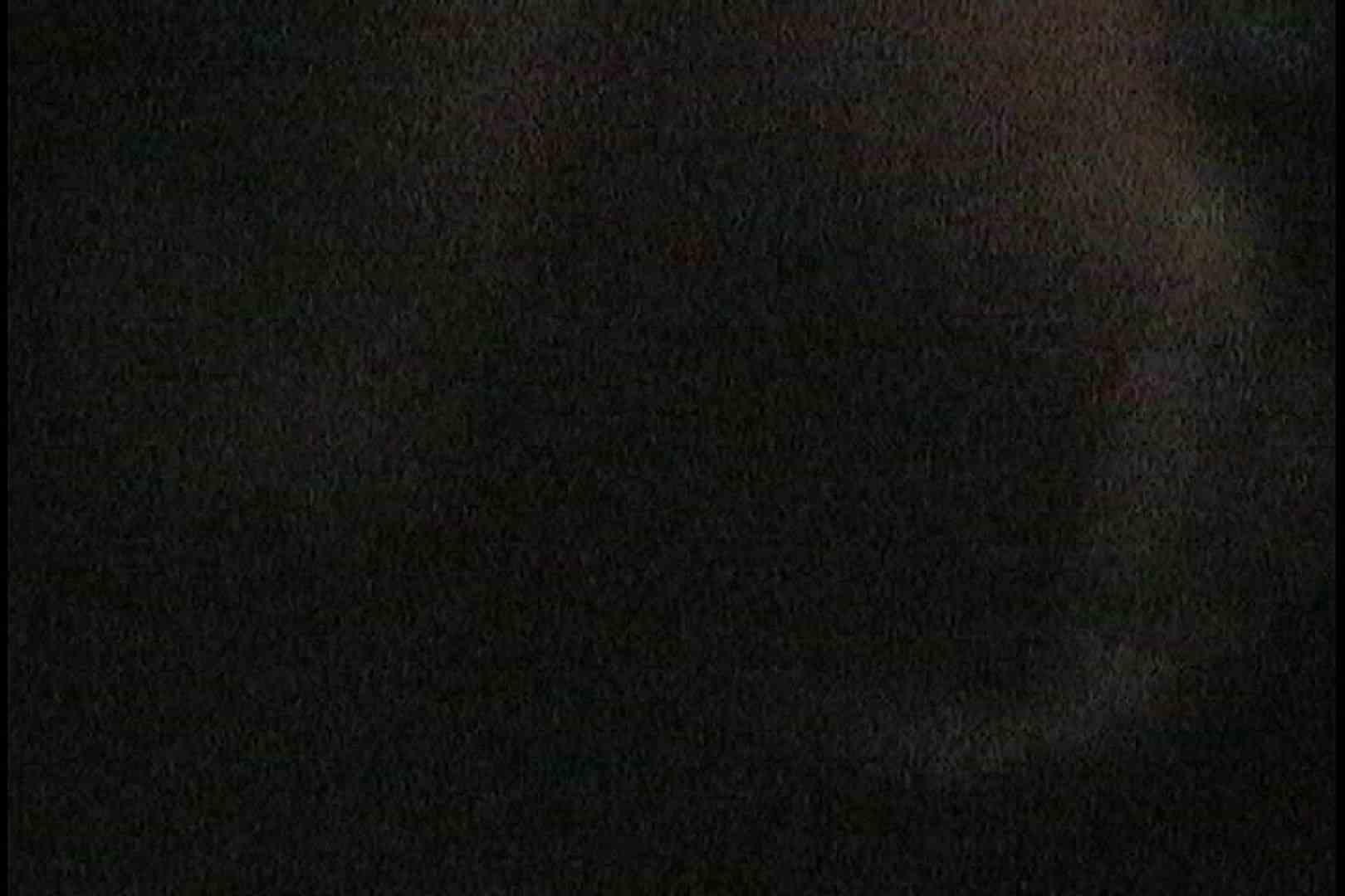 無修正エロ動画|No.95 陰毛のその奥に茎がしっかりと!!|怪盗ジョーカー