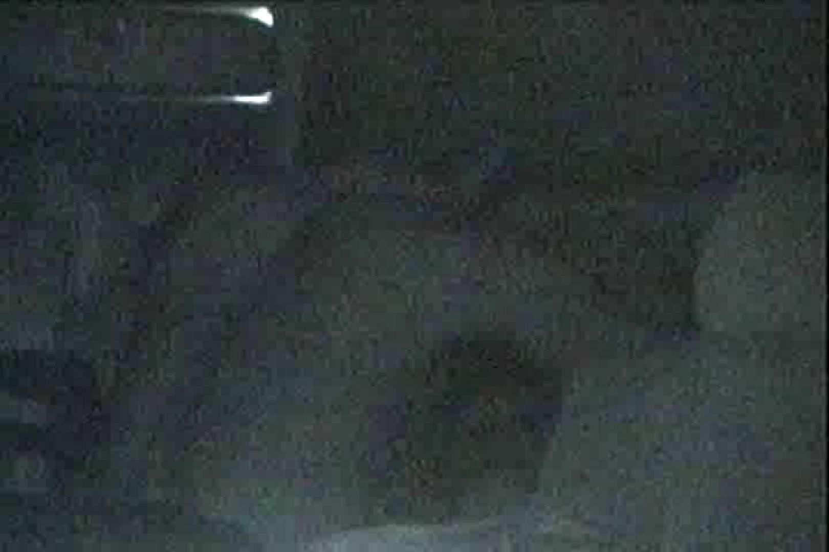 無修正エロ動画|「充血監督」さんの深夜の運動会!! vol.040|怪盗ジョーカー