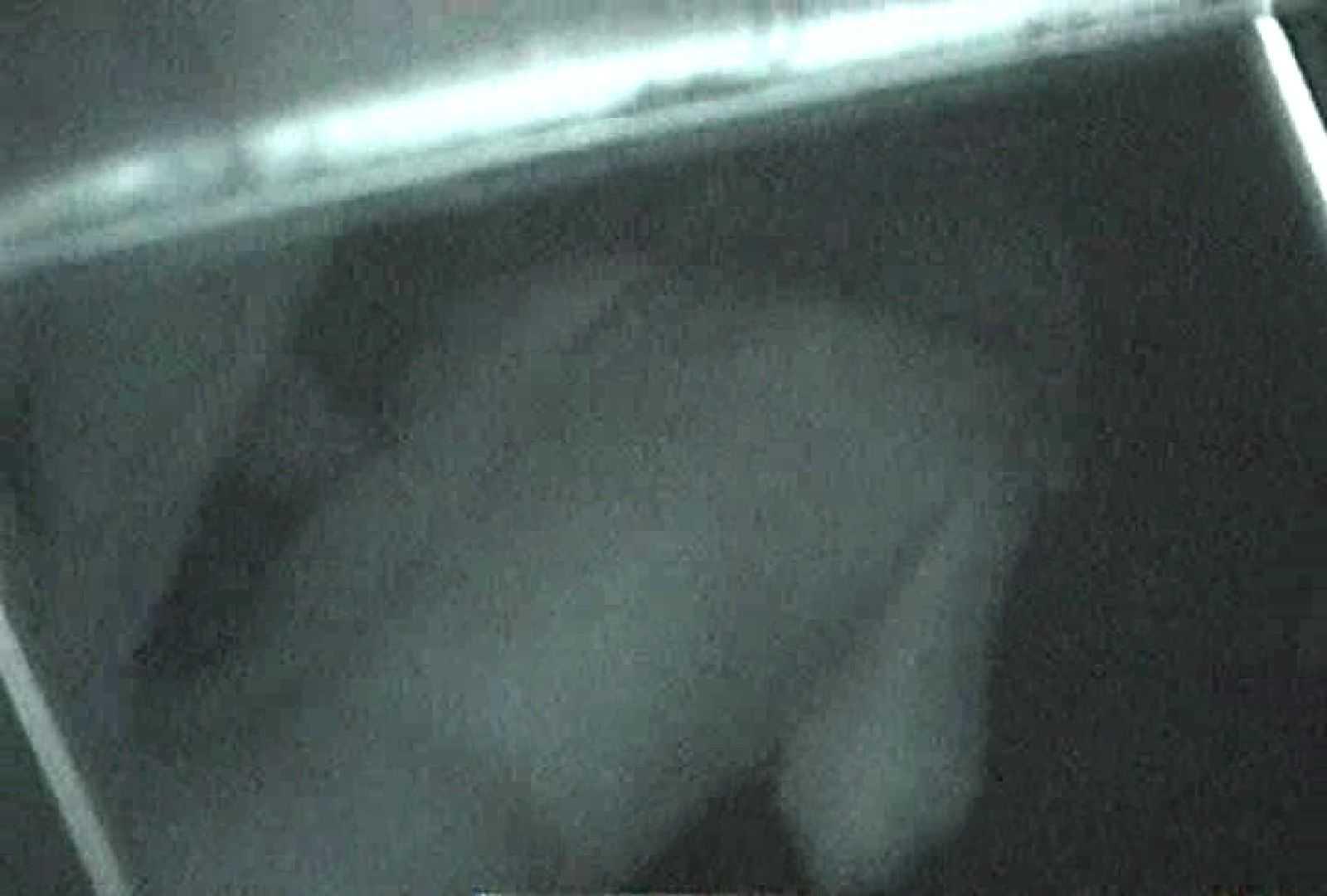 無修正エロ動画|「充血監督」さんの深夜の運動会!! vol.053|怪盗ジョーカー