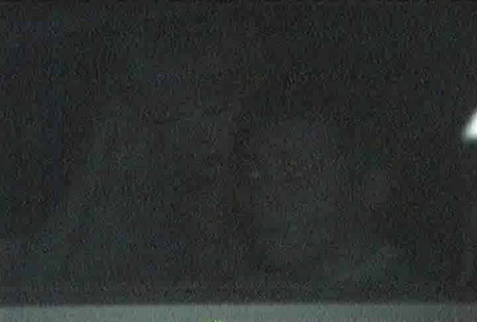 無修正エロ動画|「充血監督」さんの深夜の運動会!! vol.098|怪盗ジョーカー