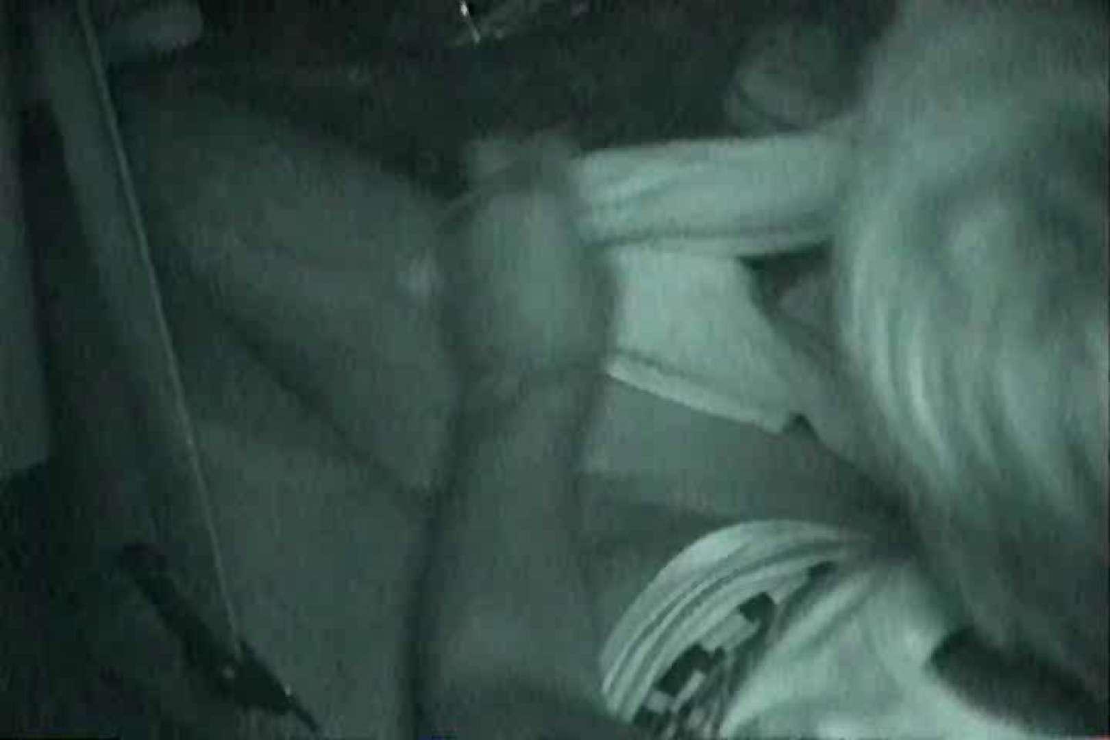 無修正エロ動画|「充血監督」さんの深夜の運動会!! vol.128|怪盗ジョーカー