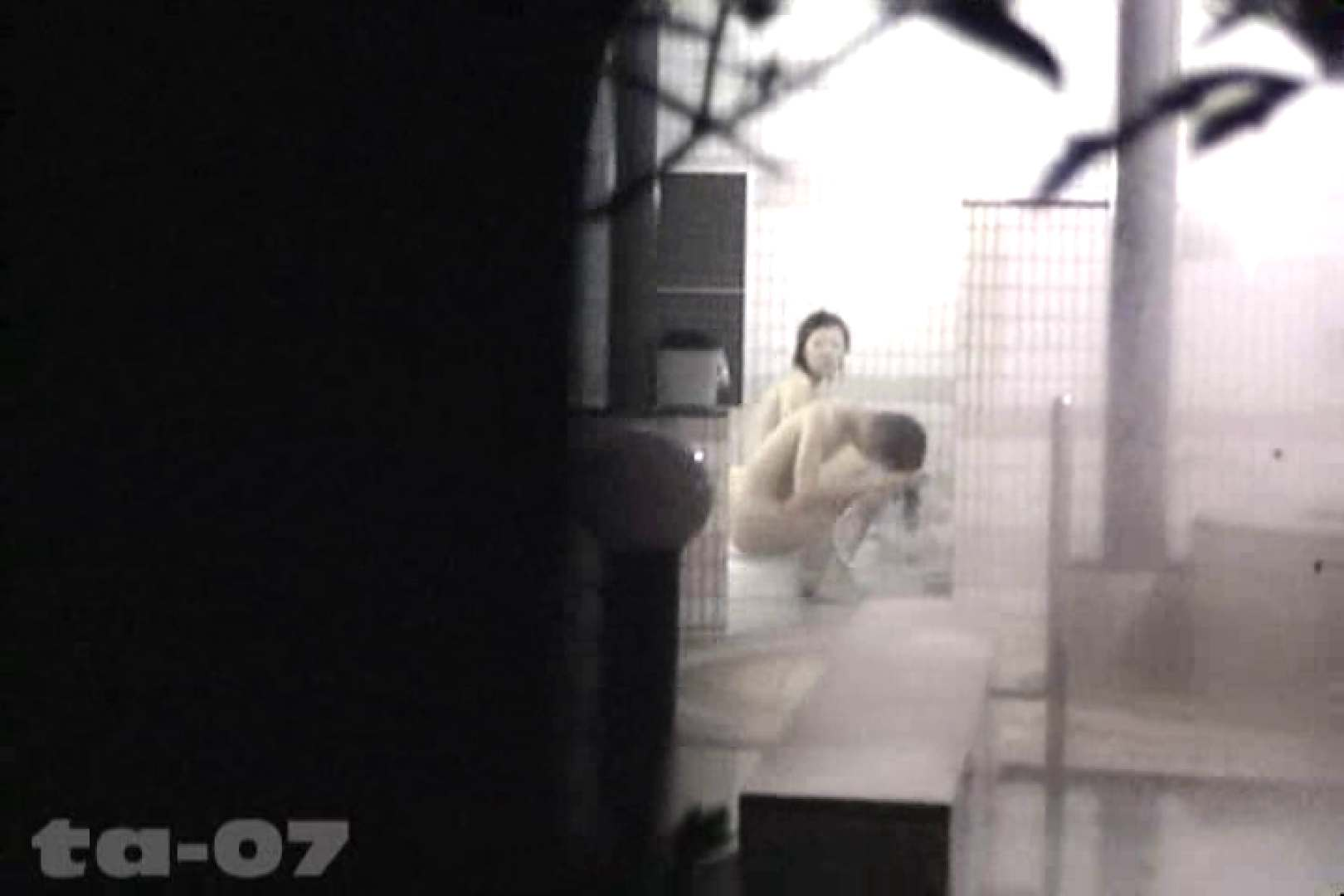 無修正エロ動画|合宿ホテル女風呂盗撮高画質版 Vol.07|怪盗ジョーカー