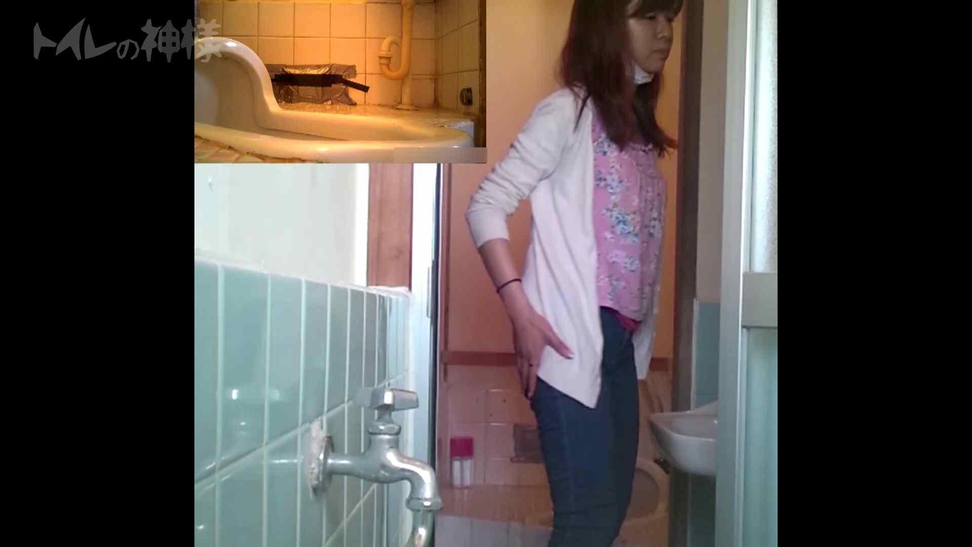 無修正エロ動画 トイレの神様 Vol.07 検尿カップを持って・・・。 怪盗ジョーカー