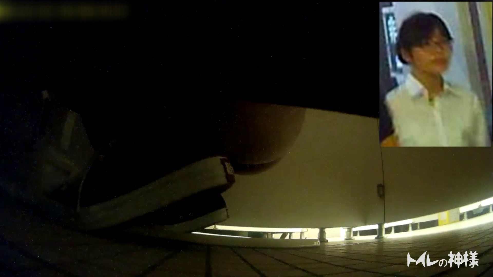 無修正エロ動画|▲2017_28位▲ ビアガーデン!美人が6人!トイレの神様 Vol.11|怪盗ジョーカー