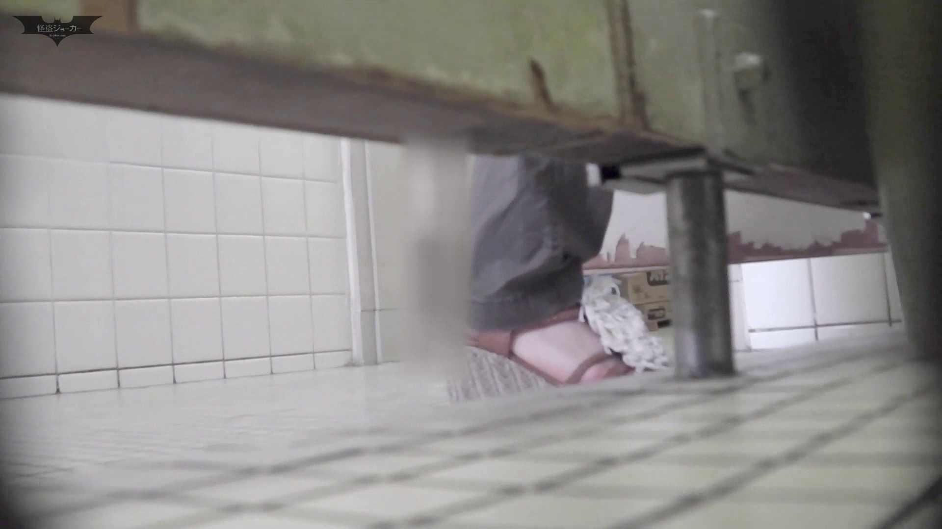 無修正エロ動画 ▲復活限定D▲洗面所特攻隊 vol.62 ピチピチの若さ! In JAPAN 怪盗ジョーカー