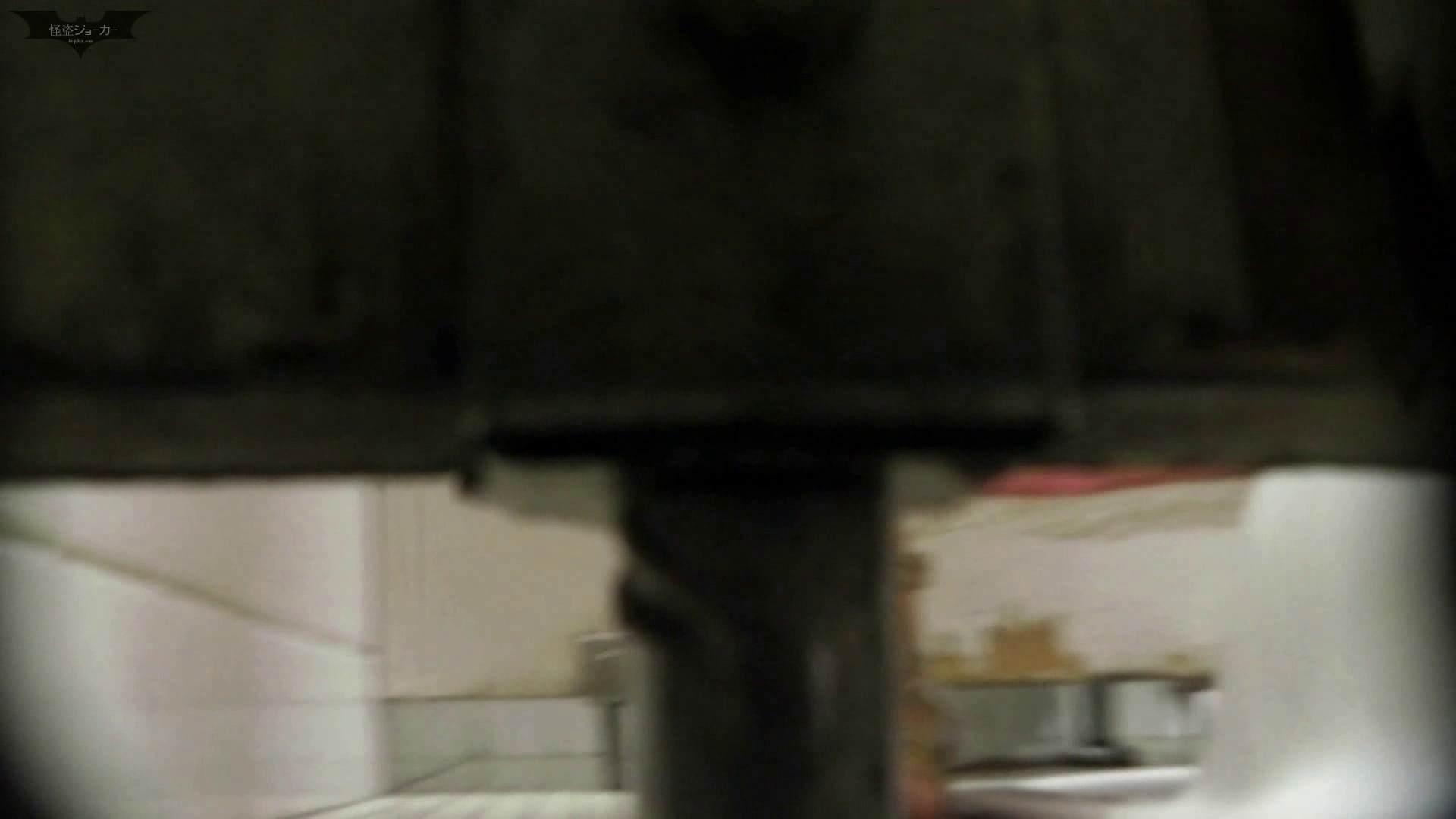 無修正エロ動画|洗面所特攻隊 vol.67 シリーズ一番のギャップ?|怪盗ジョーカー