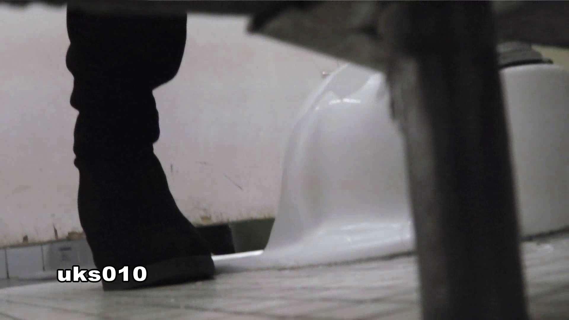 無修正エロ動画|【美しき個室な世界】 vol.010|怪盗ジョーカー