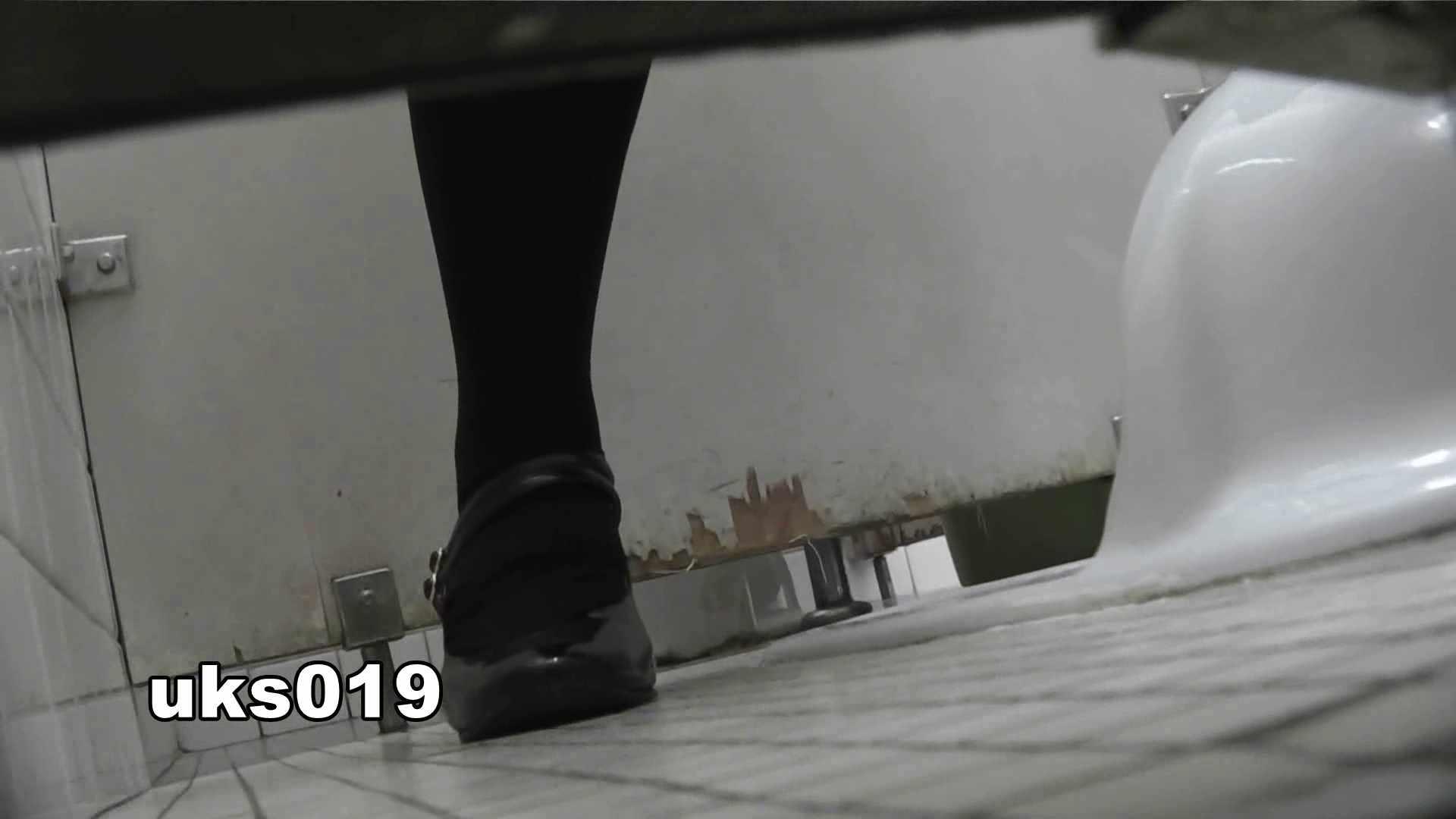 無修正エロ動画|【美しき個室な世界】 vol.019 命知らず、殉職覚悟で決闘!|怪盗ジョーカー