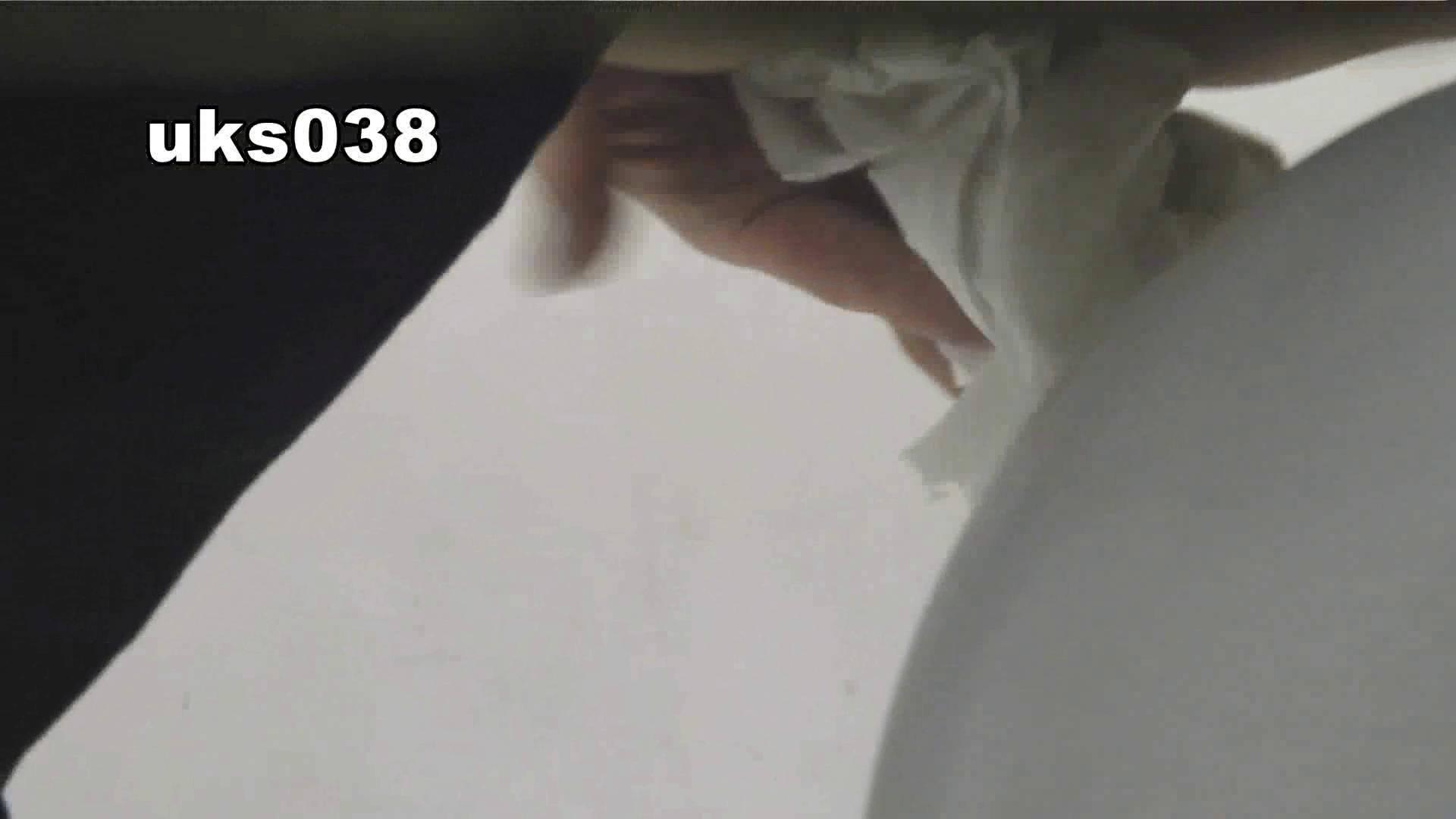 無修正エロ動画|【美しき個室な世界】 vol.038 リボンだけでなく腰つきもエロス|怪盗ジョーカー