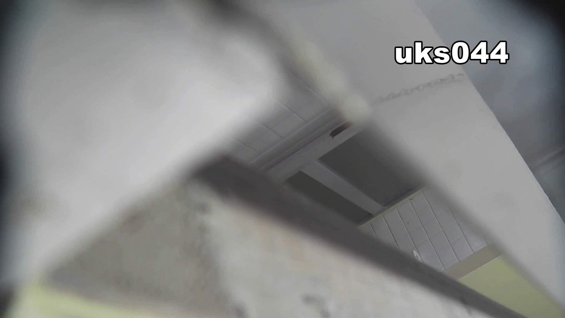 無修正エロ動画|【美しき個室な世界】 vol.044 8倍くらいケツ毛バーガー|怪盗ジョーカー