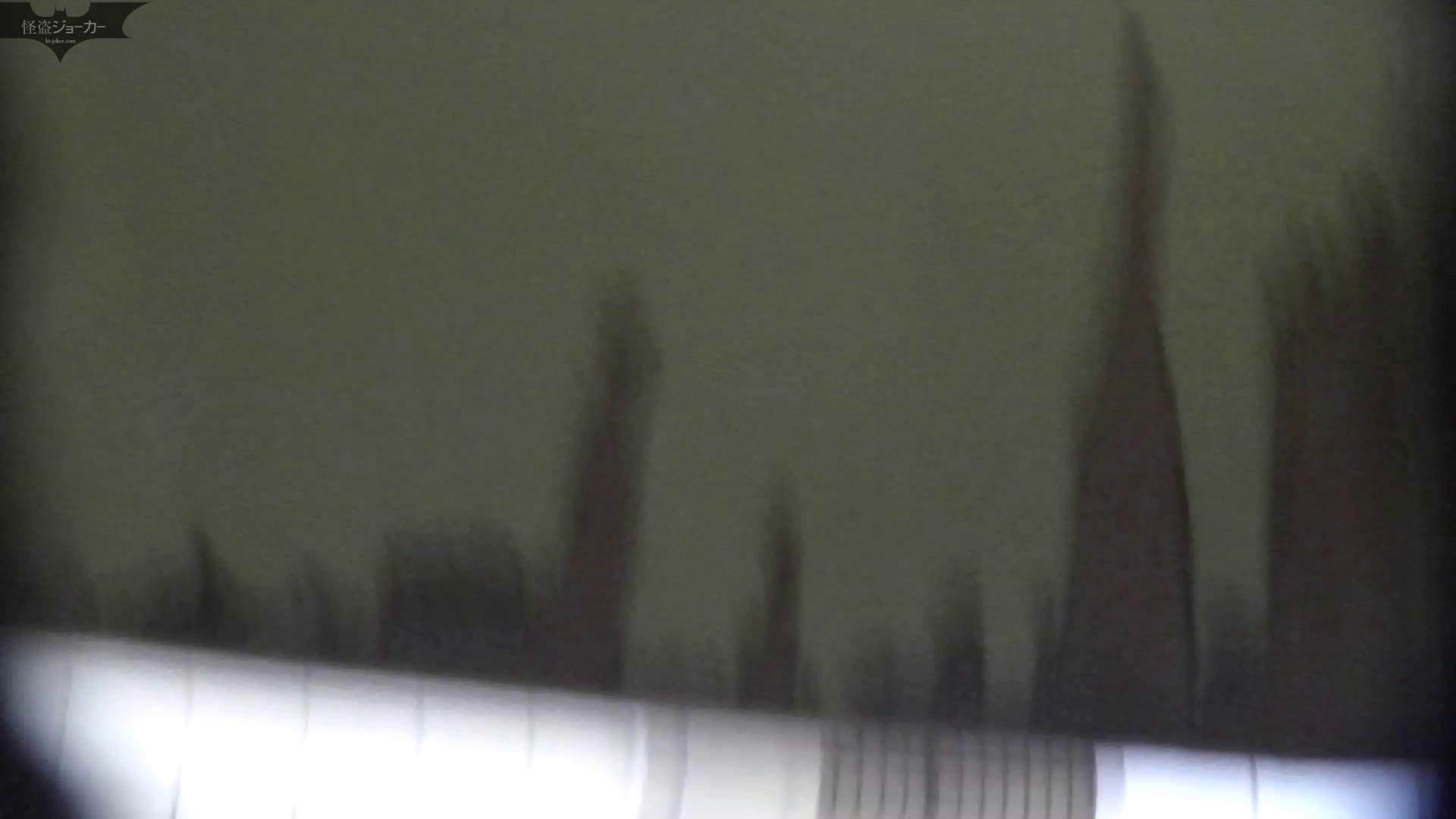 無修正エロ動画|洗面所特攻隊 vol.050 特攻無毛地帯!!|怪盗ジョーカー