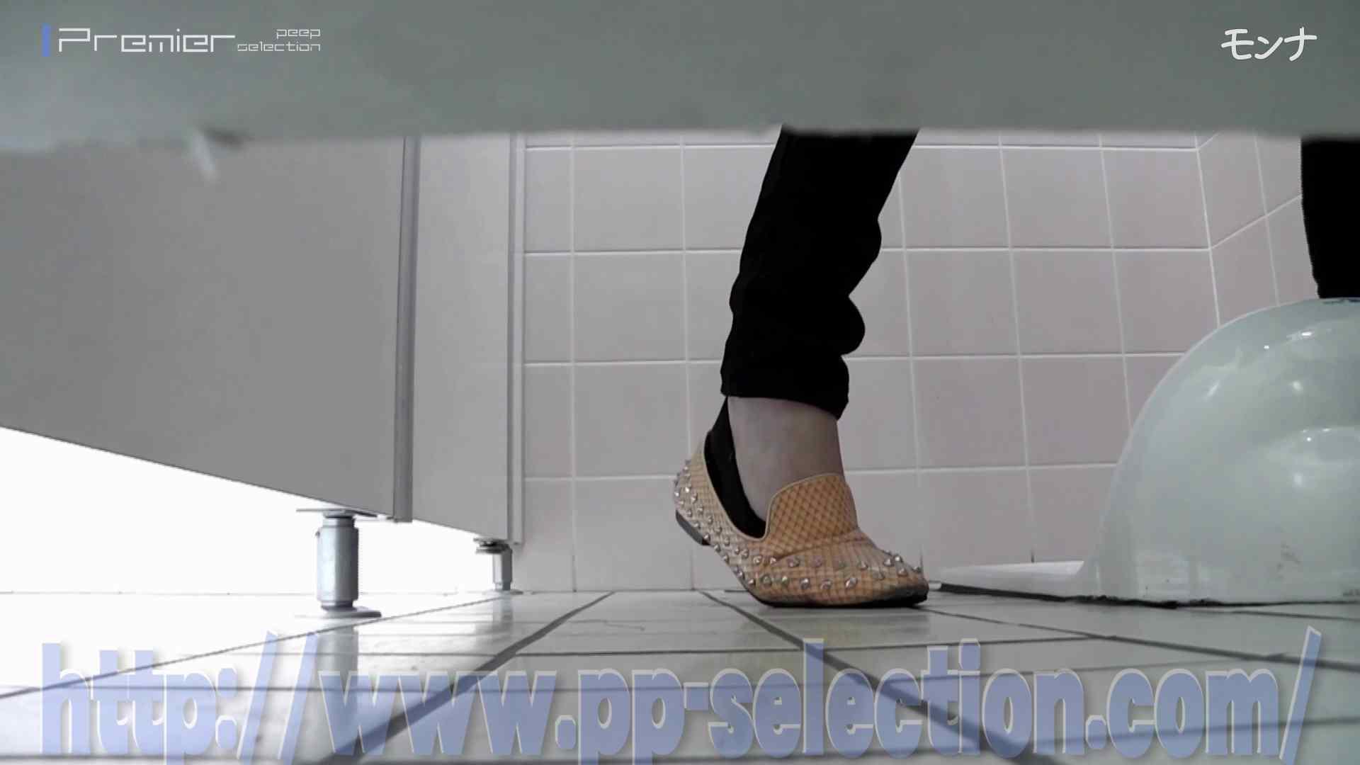 無修正エロ動画 美しい日本の未来 No.58 【無料サンプル】 怪盗ジョーカー