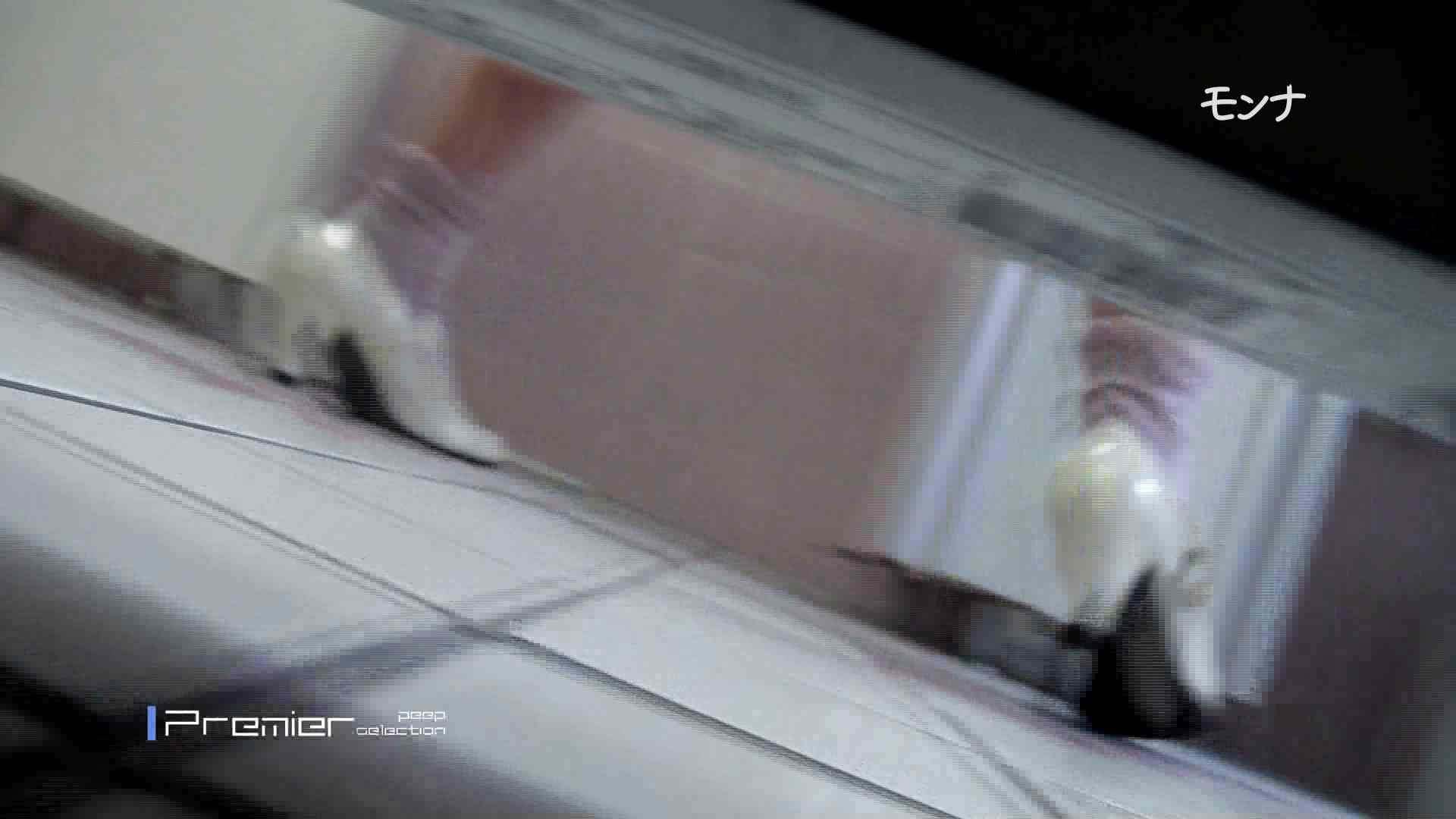 無修正エロ動画|【美しい日本の未来 No.109】|怪盗ジョーカー