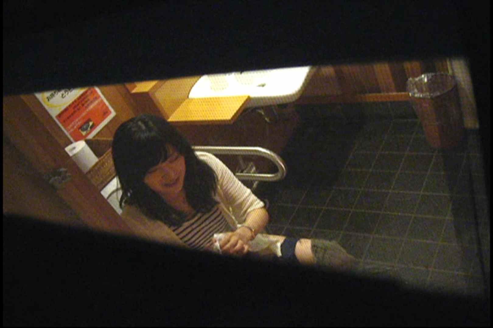 無修正エロ動画|No.4 美人の洋式kawaya内での様子を観察!|怪盗ジョーカー